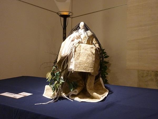 王朝絵巻 〜源氏の女(ひと)〜