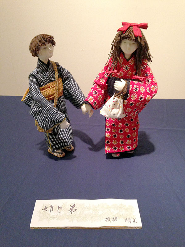 工房島勇 生徒作品展「姉と弟」