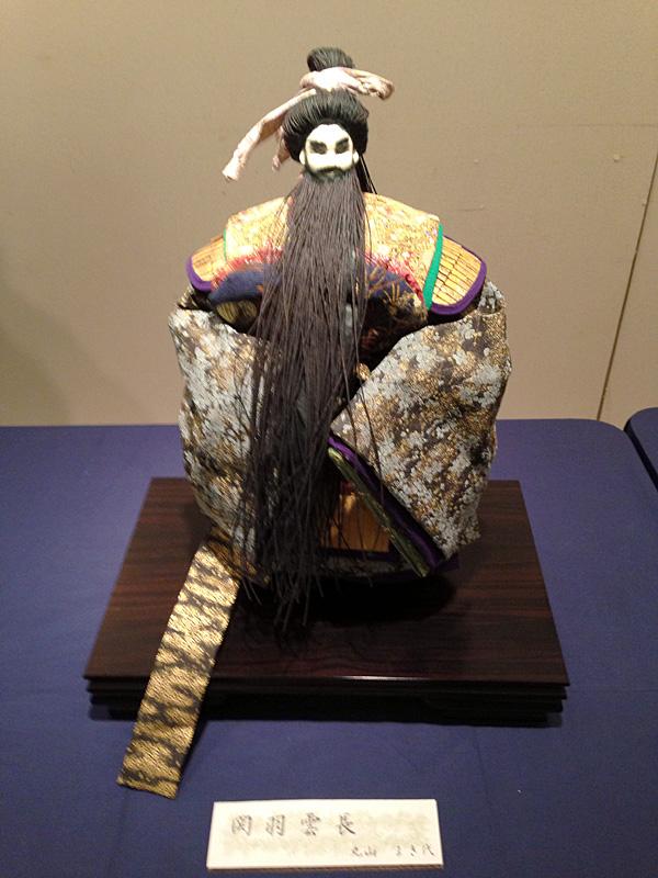 工房島勇 生徒作品展「関羽雲長」